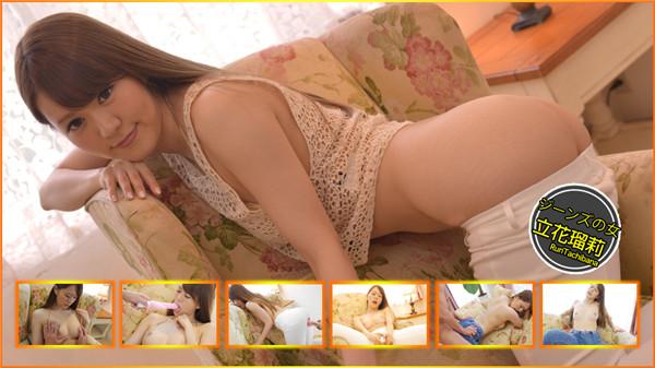 Heydouga 4030-PPV2060 立花瑠莉 – ジーンズの女