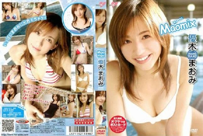 FOED-009 Maomi Yuuki 優木まおみ Maomix