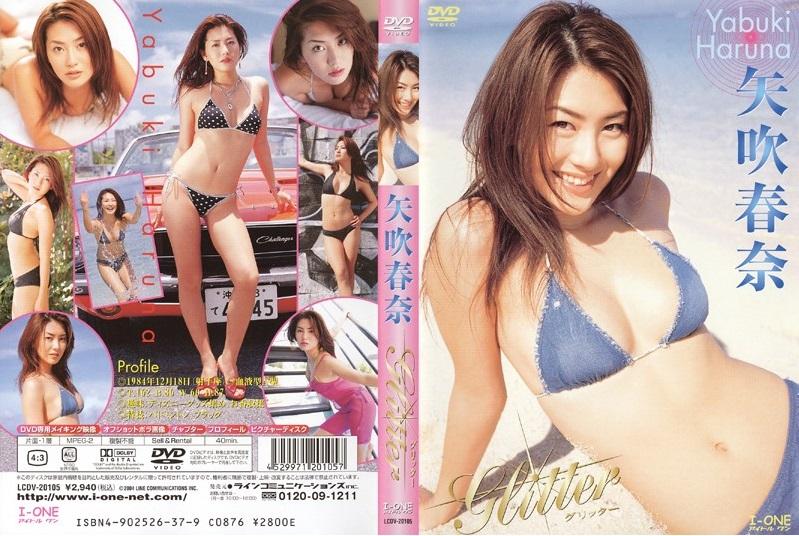 LCDV-20105 Haruna Yabuki 矢吹春奈 Glitter