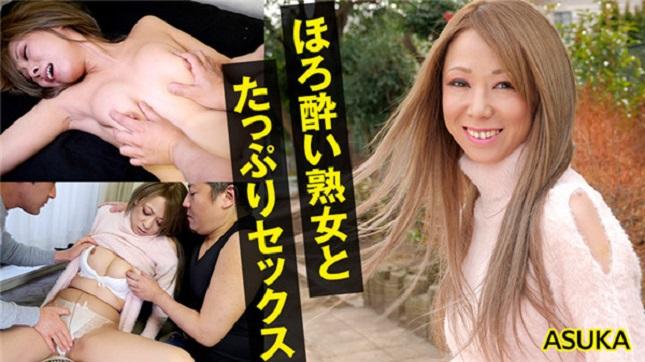HEYZO 2124 ほろ酔い熟女とたっぷりセックス – ASUKA