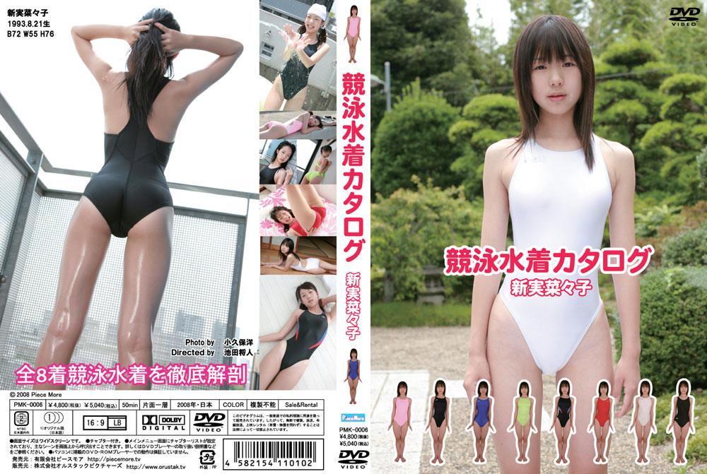PMK-0006 Nanako Niimi 新実菜々子 – 競泳水着カタログ