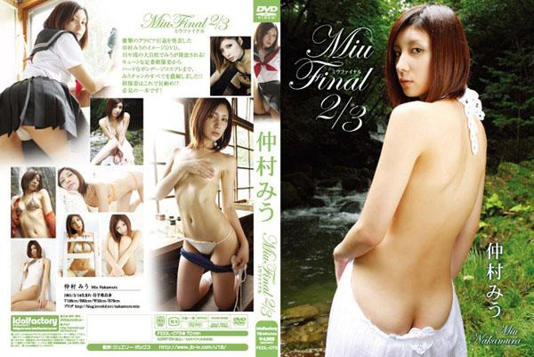 IDOL-073 Miu Nakamura 仲村みう – Miu. Final 2/3