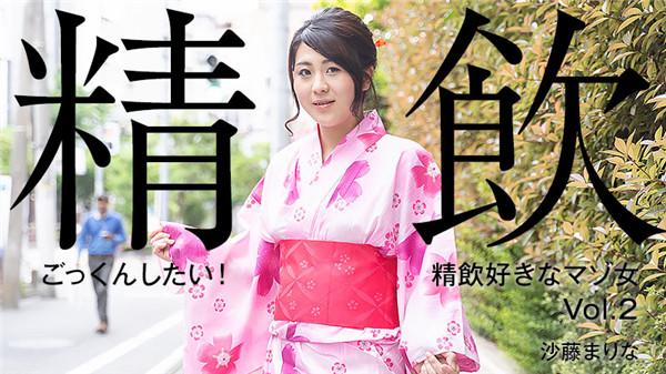 HEYZO 2304 ごっくんしたい!精飲好きなマゾ女Vol.2 – 沙藤まりな