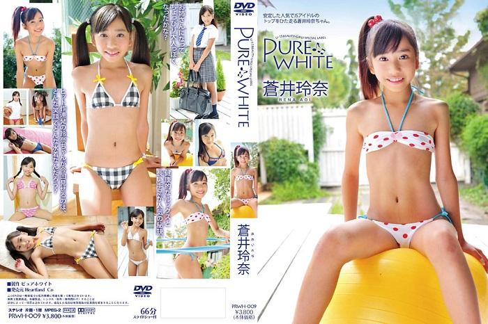 PRWH-009 蒼井玲奈 – Pure White 3