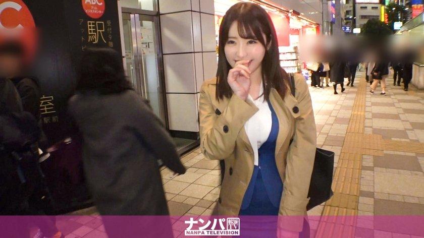 (HD) 200GANA-2225 成功搭訕F罩杯美女OL聊得來上床開幹