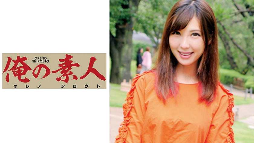 (HD) 230OREC-472 搭訕露屌誘惑內射21歲商學系女大生