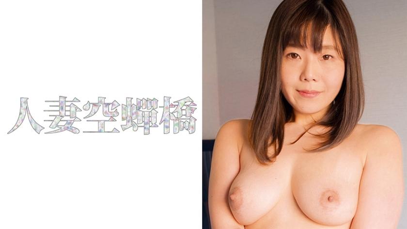 [279UTSU-435] 松本さん
