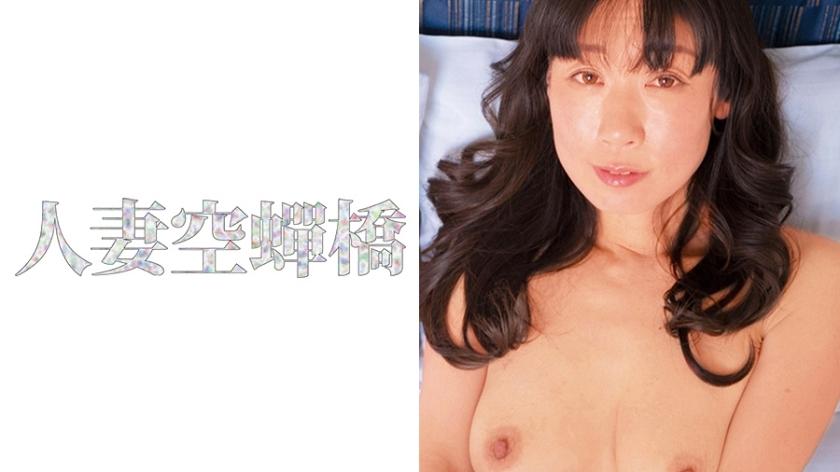 [279UTSU-433] 麻乃