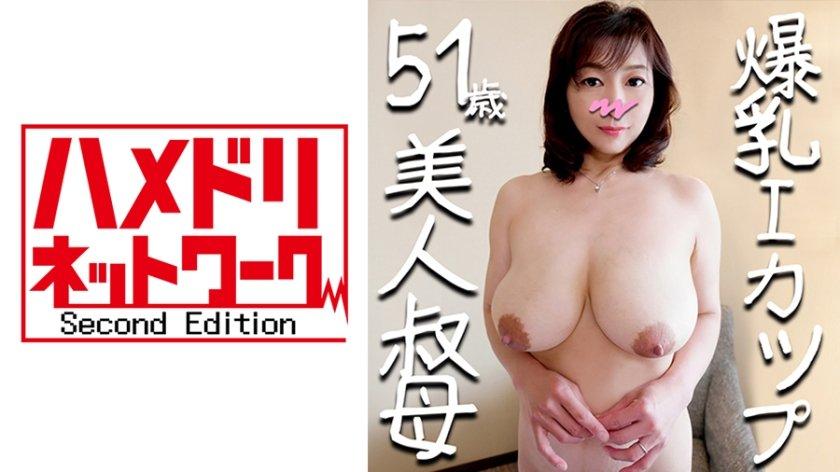 [328HMDN-282] 【個人】【五十路Iカップ】美人の叔母51歳、ホテルで肛門をホジられ悶絶 。爆乳を揺らし親戚の肉棒を熟れた膣内にブチ込まれ大量潮吹き【個撮・爆軟乳】