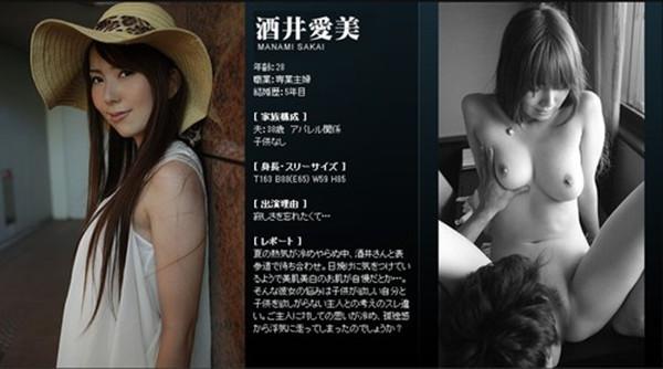 Mywife-No 00428 酒井愛美