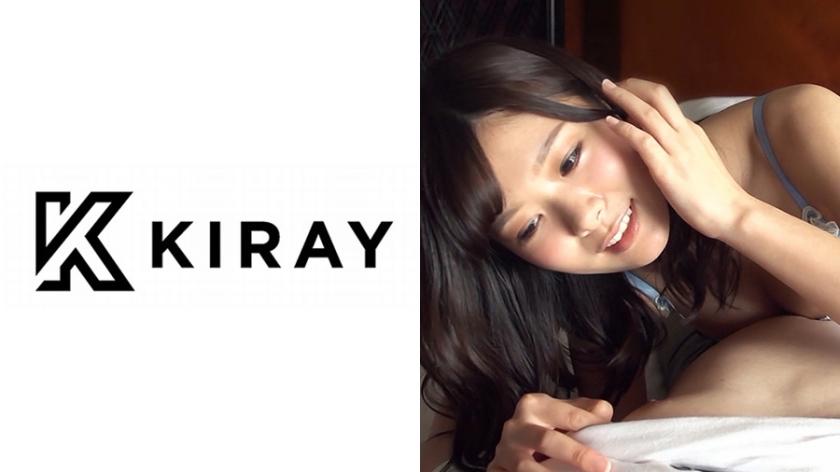 (HD) 314KIRAY-129 親吻色情美少女