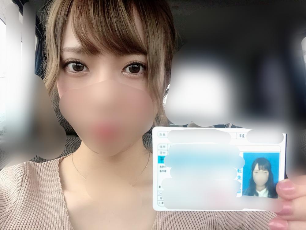 FC2 PPV 1549675 【さようなら】大●府立看護学生 ナース服でハメ撮り