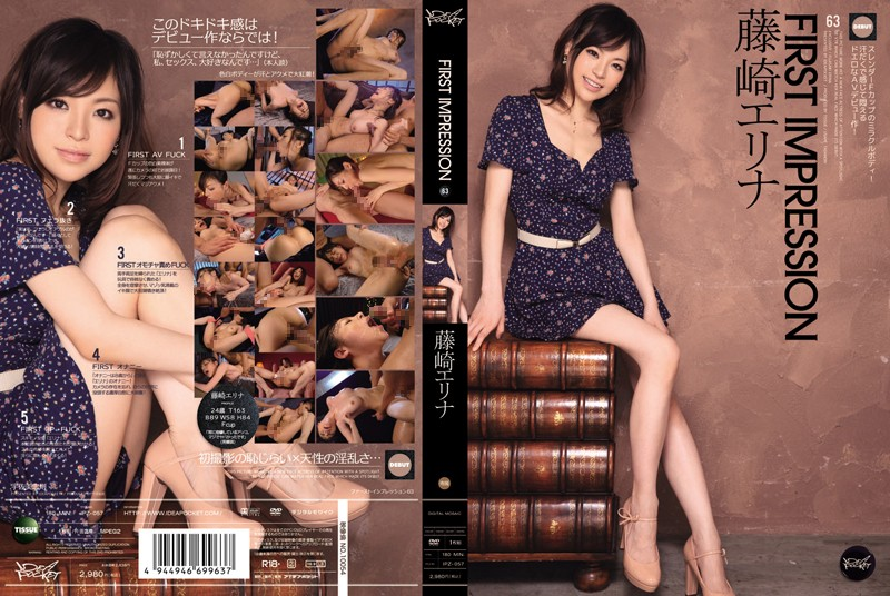 IPZ-057 Uncensored Leaked First Impression 藤崎エリナ
