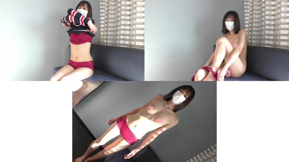 FC2 PPV 1704979 【初回限定1980】【SSS】身長170cmの長身とモデル並みのプロポーション❤️極上スレンダーボディの人妻❤️未処理のアンダーヘア❤️パンティびちょ濡れ❤️膣奥に生中出しNTR❤️