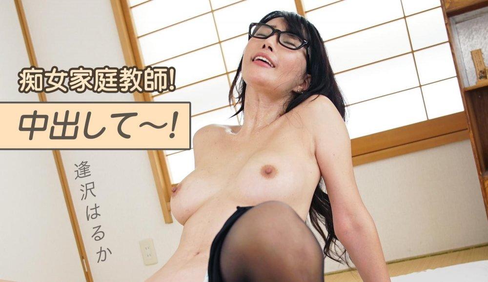 [VR/3D] Aizawa Haruka Private Teacher